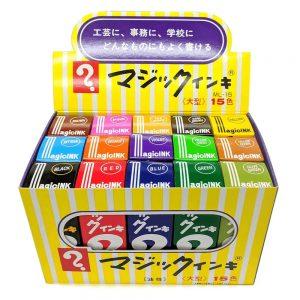 Magic Ink Permanent Marker - 15 Colour Set